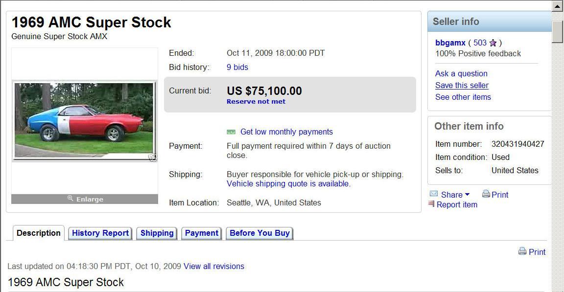 SSAMX for sale